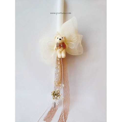 Cute Teddy Bear Christening Baptism Candle