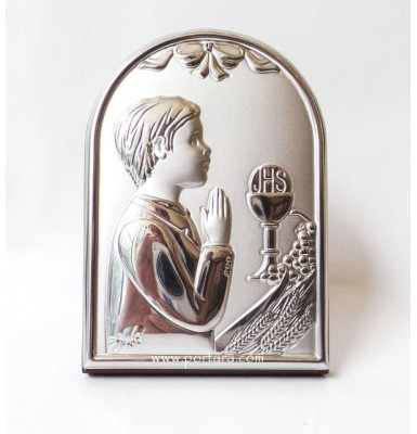 Communion Boy Silver on a Mahogany Tree Icon Gift Idea