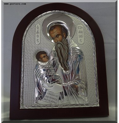Saint Stylianos The Protector of the Children Silver Icon on Mahogany Wood
