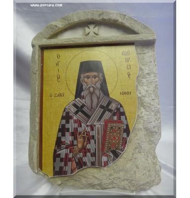 Saint Dionisios Icon on Stone