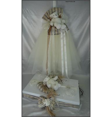 Timeless Fashion Christening Baptism Discounted Set ~Unisex