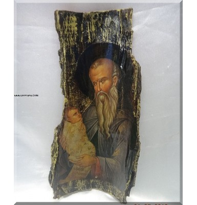 Saint Stylianos Icon on Real Bark ~ Sponsor of the Children