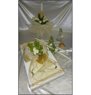 Golden Beauty Christening Baptism Set