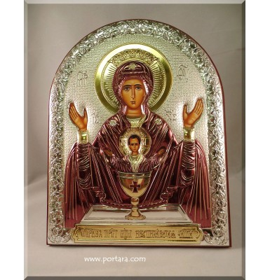 Fountain of Life ~ Russian Orthodox Icon