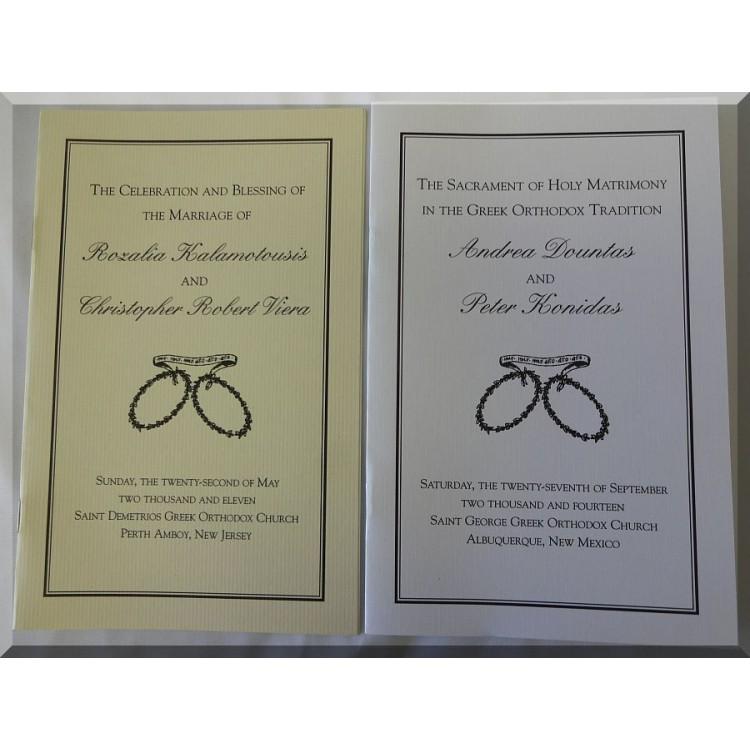 Orthodox Wedding Ceremony Programs Pamphlets White Color